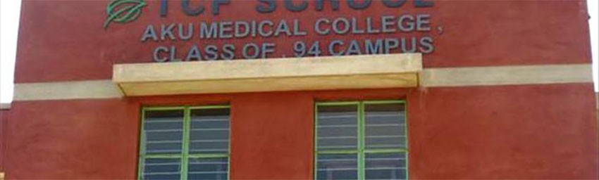 AKU Medical College Class of 94 Campus | TCF - The Citizens