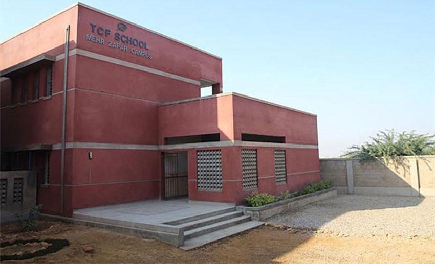 Mehr Zafar Campus | TCF - The Citizens Foundation