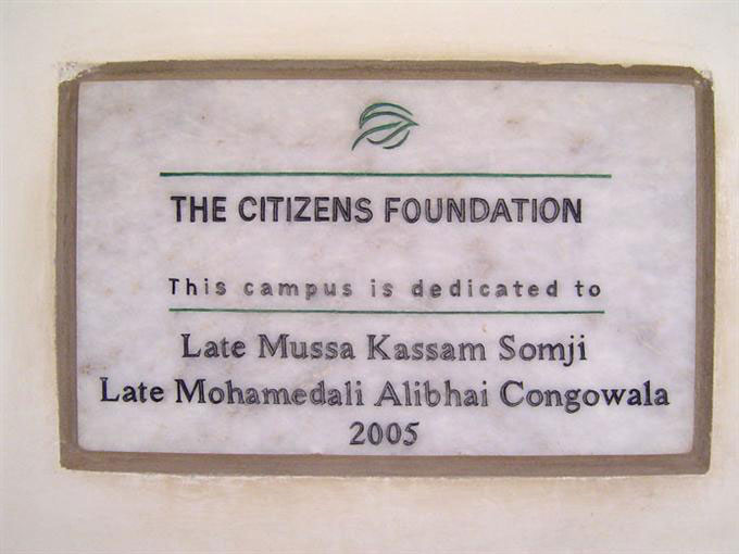 Taiser Town Campus | TCF - The Citizens Foundation